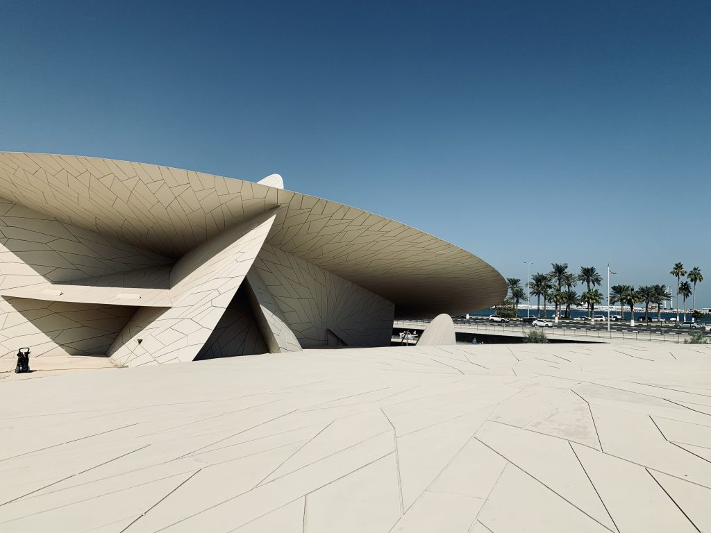 Doha Museums - the National Museum of Qatar