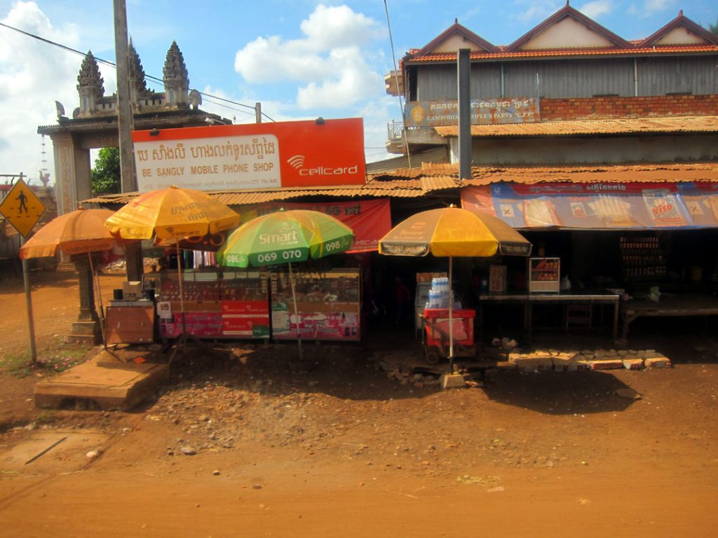 Small store on the way to Siem reap